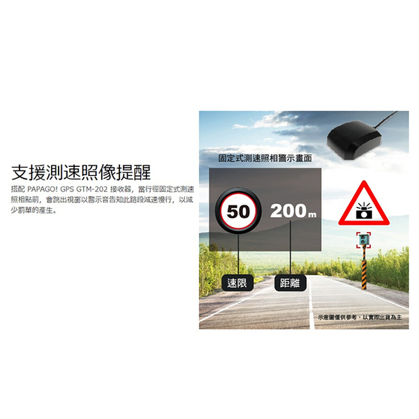PAPAGO S50 頂級星光夜視行車紀錄器+16G記憶卡