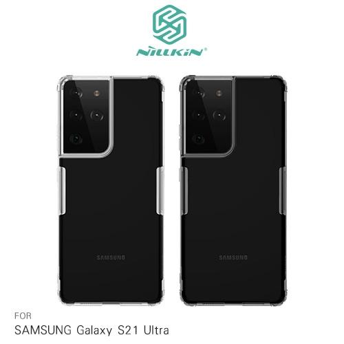 摩比小兔~NILLKIN SAMSUNG Galaxy S21 Ultra 本色TPU軟套 保護殼 保護套