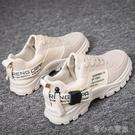 帆布鞋 男鞋秋季潮鞋新款帆布男士運動休閒鞋子韓版潮流百搭馬丁短靴 育心館