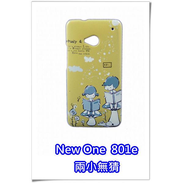 [ 機殼喵喵 ] HTC New One (M7) 801e 新一機 手機殼 21 兩小無猜