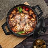 砂鍋耐高溫養生燉湯煲陶瓷迷你小沙鍋煲湯鍋燉鍋明火家用燃氣陶土