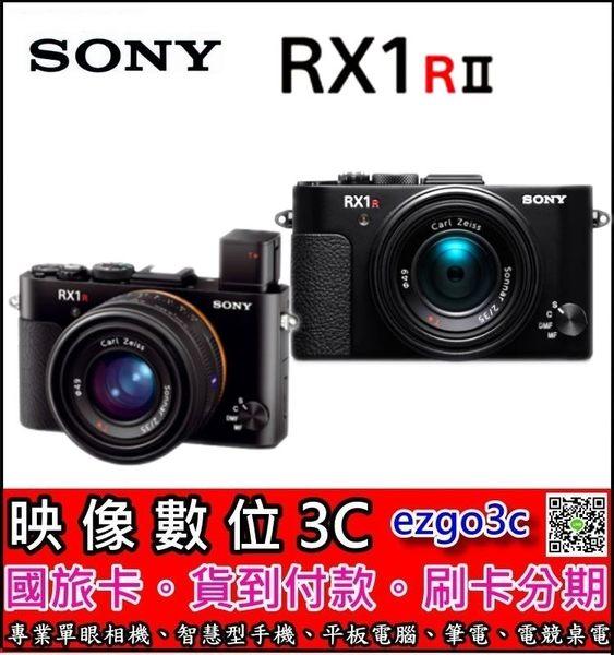 《映像數位》 SONY RX1R II  類單眼【公司貨】【贈送原廠電池配件組+原廠64G卡 2018/4/29止】**