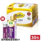 台灣康醫 BioRice 金.全敏寧 30包 (9大日本專利特許) 專品藥局【2012814】