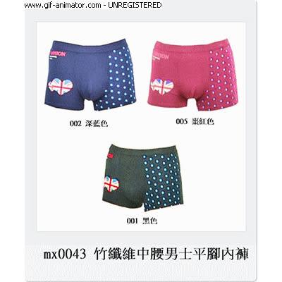 [多件優惠]  竹纖維中腰男士平腳內褲 (腰圍 81~88cms 可穿)
