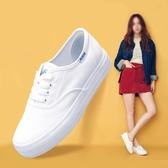 春季小白女鞋新款正韓帆布鞋厚底百搭學生平底休閒板鞋白布鞋夏季【免運】