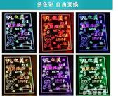 LED電子熒光板懸掛式銀夜光黑板40 60熒光屏廣告牌發光手寫板留言   麥琪精品屋