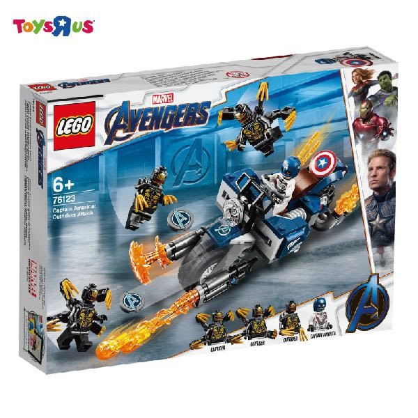 LEGO樂高 復仇者聯盟 系列 76123 Captain America: Outriders Attack 積木 玩具
