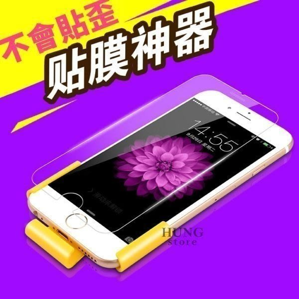 【SZ】iphone6s 手機螢幕 iphone 6s plus貼膜神器 貼膜小幫手 貼膜 輔助器 螢幕貼膜