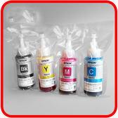 【二瓶裝】EPSON T6643原廠裸裝墨水(紅)  L100/L110/L120/L200/L210/L300/L350/L355/L455/L550/L555/L1300/L310/L360/L365