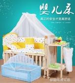 嬰兒床拼接大床實木搖籃床新生兒多功能寶寶兒童bb床無漆環保搖床YXS 夢露時尚女裝