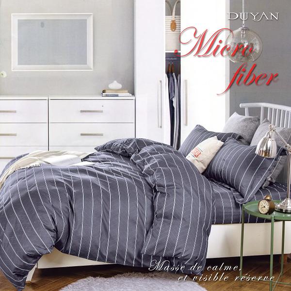 《DUYAN竹漾》天絲絨雙人加大床包三件組-約書亞之諾