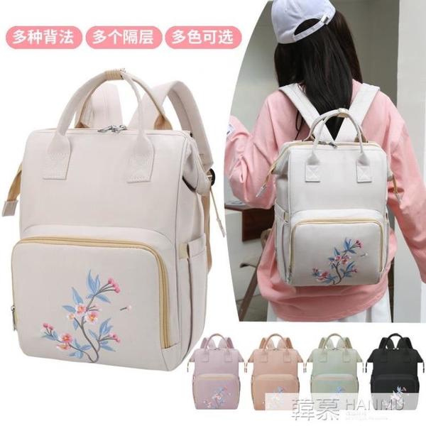 媽咪包輕便大容量超輕手提雙肩背包日本時尚潮媽母嬰包外出包包 夏季新品