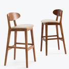 【IKHOUSE】歐風曲木吧台椅-酒吧椅-高腳椅-吧台椅-餐椅-開店-家具