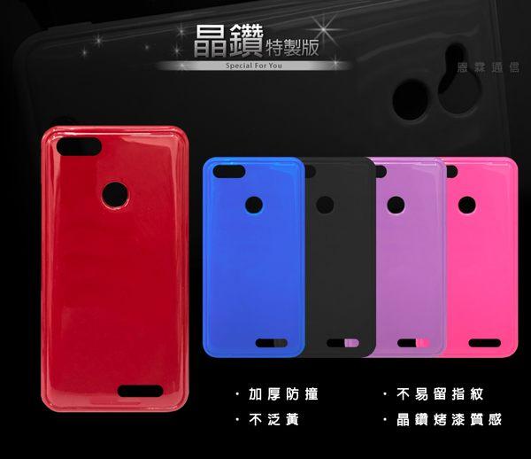 『晶鑽系列』NOKIA 5.1 Plus TA1105 / X5 5.8吋 背殼套/背蓋/軟殼套/果凍套/保護套/手機殼