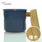 Truvii 特製木柄琺瑯杯『檜木』 400ml 咖啡杯│露營杯│馬克杯│水杯│精品│限量 TENMC