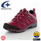 【MoonStar 月星 女 防水透濕健行鞋《桃紅》】SPLT SDL01/防水戶外運動鞋/登山鞋