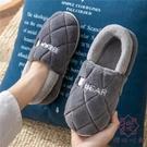 棉拖鞋男女秋冬季包跟室內家用厚底保暖防滑毛毛棉鞋【櫻田川島】