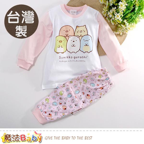 女童裝 台灣製角落小夥伴授權正版薄長袖居家套裝 魔法Baby