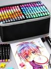 水彩筆套裝馬克筆專業美術繪畫彩筆套裝彩色筆畫筆彩筆工具套裝初學者手繪POP筆168色 小山好物