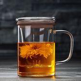 耐熱玻璃茶杯家用過濾泡茶水杯 加厚耐高溫透明辦公花茶杯七夕特惠下殺