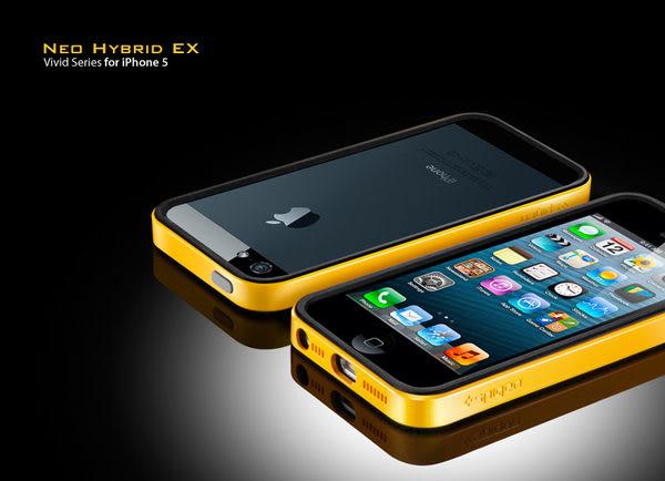 蘋果iphone5  邊框 iPhone5外殼 保護套