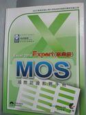 【書寶二手書T5/電腦_QHW】MOS 國際認證教戰手冊:Excel 2010 Expert(專業級) _陳智揚_附光碟