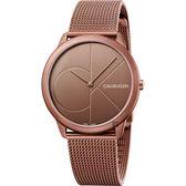 Calvin Klein CK Minimal 經典大LOGO手錶-古銅色/40mm K3M11TFK