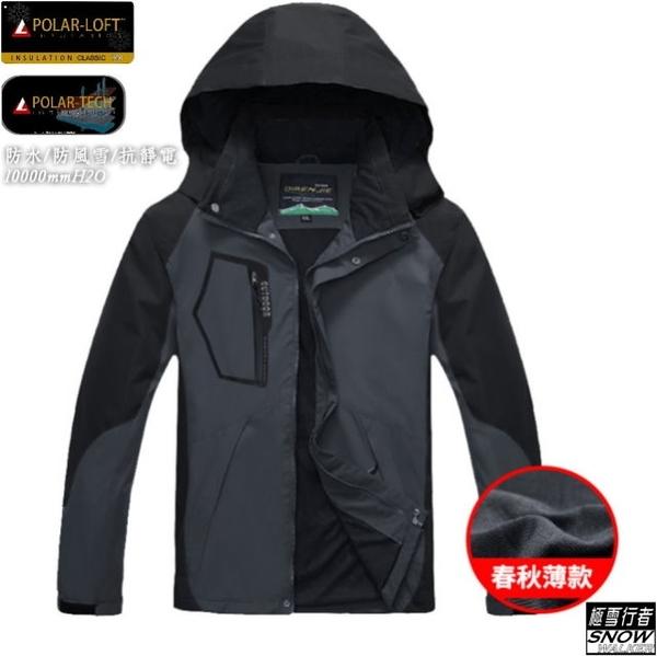 [極雪行者]SW-5801男/灰黑/特種防水風雪polar-tech10000mm抗污抗靜電單件外層衝鋒衣