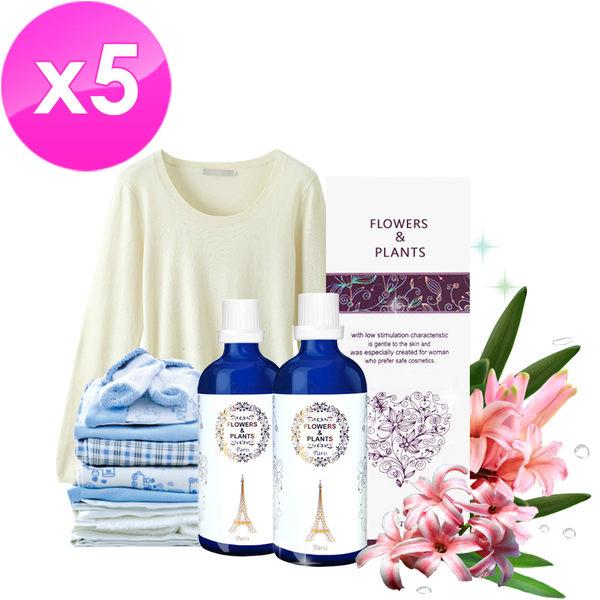 【愛戀花草】希臘風信子 洗衣除臭香氛精油《200ML/五瓶組》