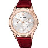 情人節推薦款 CITIZEN 星辰 xC 亞洲限定光動能日曆女錶-玫瑰金框x紅/36.5mm FD2062-03A