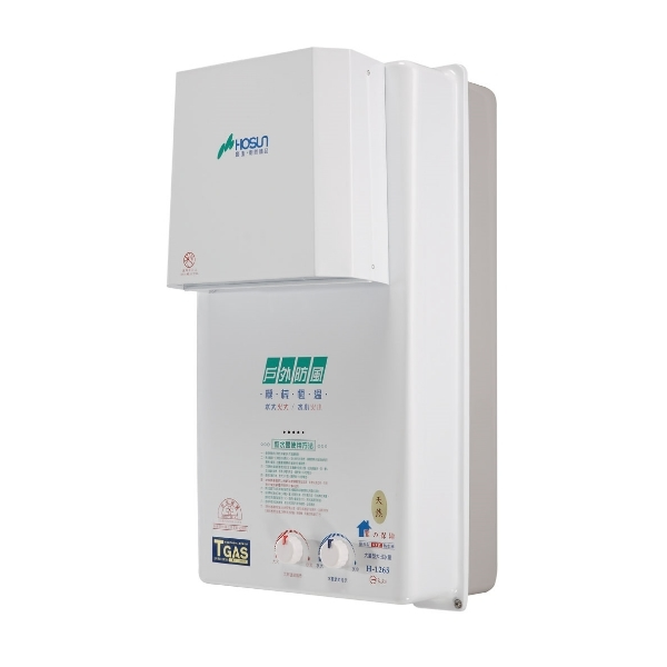 【歐雅系統家具廚具】豪山 HOSUN H-1265 RF式戶外防風型熱水器(已除役停產)