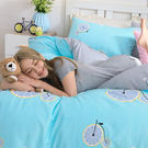 檸檬派藍-精梳棉標準雙人薄件床包組(四件組)【睡眠屋】