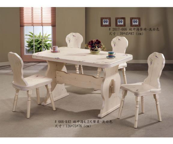 8號店鋪  全實木鄉村風係列 地中海4.2尺餐桌椅組 洗白色 訂製傢俱~客製化全實木傢俱~~工廠直營
