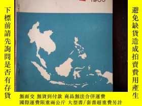 二手書博民逛書店南洋問題罕見1985.4Y239696