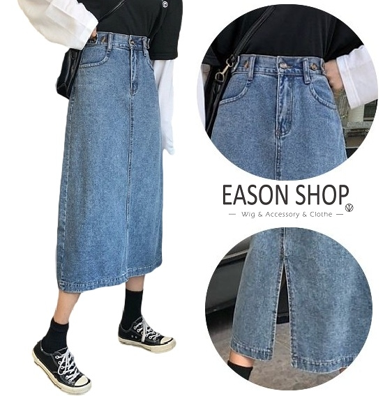 EASON SHOP(GW5588)實拍可調式多鈕釦收腰水洗牛仔裙丹寧下襬開衩腰間女高腰長裙一步裙包臀裙中長款