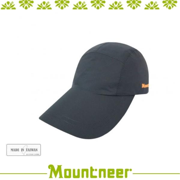 【Mountneer 山林 中性 防水抗UV五片帽《深灰》】11H15/抗UV/防潑水/防曬帽/棒球帽/老帽