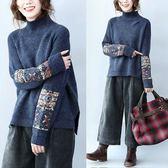 毛衣 針織衫 民族風大碼女裝秋款時尚潮文藝範寬鬆休閒加厚打底針織衫高領毛衣