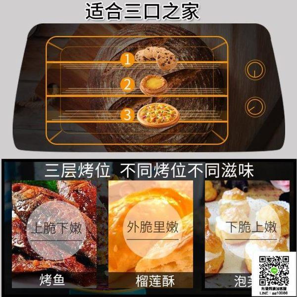 電烤箱 TO-092烤箱家用迷你烘焙小烤箱型多功能全自動電烤箱 220v igo宜品居家館