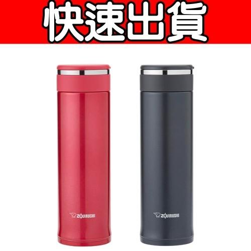 《快速出貨》象印【SM-JE48】保溫杯/保溫瓶