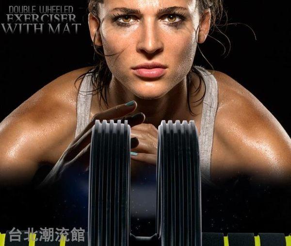 健腹輪腹肌輪家用健身器材滾輪收腹 捲腹輪雙輪靜音無味男女