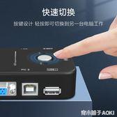 達而穩 KVM切換器2口vga二進一出監控雙電腦主機視頻轉換器USB鍵盤滑鼠共用共享器 青木鋪子