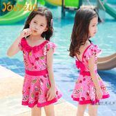 (超夯大放價)兒童泳衣 兒童泳衣女孩中大童寶寶小孩幼兒可愛女童連體公主裙式游泳衣