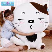 抱枕可愛貓咪毛絨玩具大號韓國玩偶萌抱枕睡覺公仔布娃娃生日禮物女孩 DF