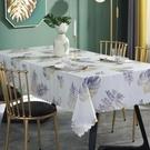 布藝桌巾防水防油免洗餐桌布台布家用防塵防汙茶几墊蓋布巾書桌墊訂製 【優樂美】