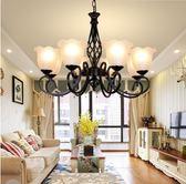客廳燈具創意吊燈飾簡約現代餐廳臥室北歐美式田園鐵藝地中海 igo 童趣潮品