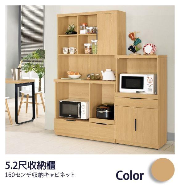 【德泰傢俱工廠】達拉斯5.2尺收納櫃 A002