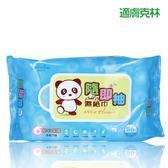 適膚克林 濕紙巾86p/包 (箱購數量請下36,平均每包只要$39)