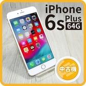【中古品】iPhone 6S PLUS 64GB