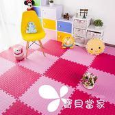 拼圖地墊臥室家用鋪地板大號榻榻米加厚兒童爬行墊子拼接泡沫地墊