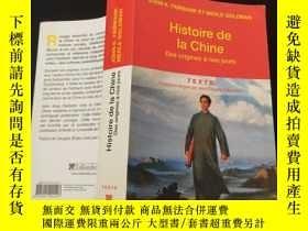 二手書博民逛書店Cent罕見histoire drôles de la Chine ancienneY14411 Jinjia